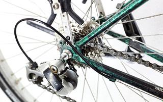 cu kartaga turquoise 7 320x202 - Das Stadtrad